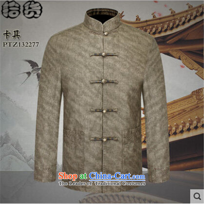 The 2015 autumn pick new men China wind quality leather jacket from older Tang Chinese PU Chinese shirt with male card their father燤