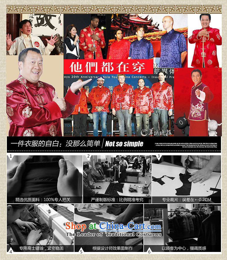 The 2015 autumn pick new father grandfather Tang Dynasty Chinese boxed kit men China wind along the River During the Qingming Festival