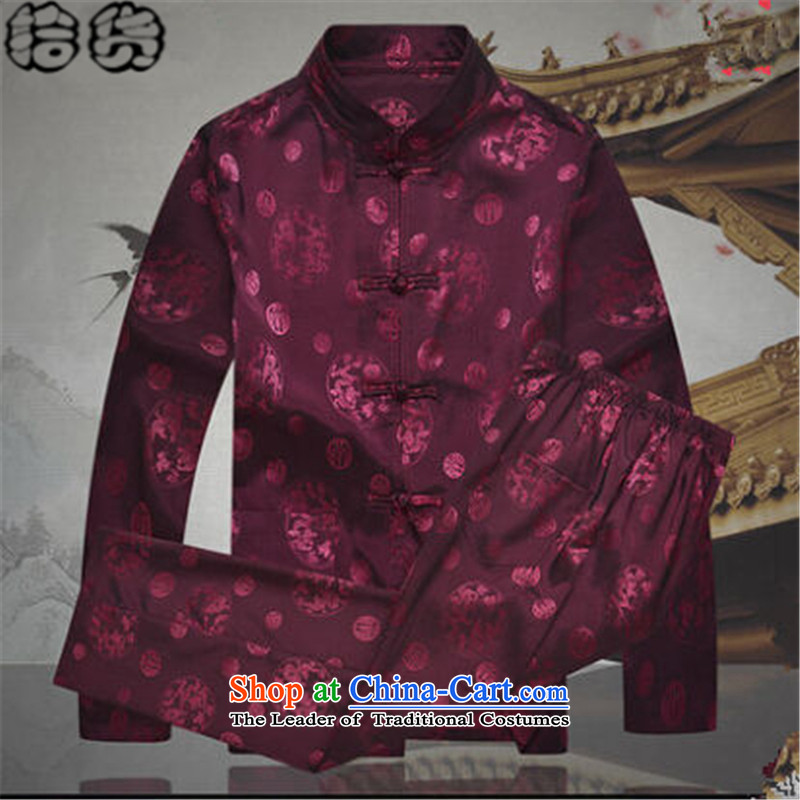 The 2015 autumn pick new father grandfather Tang Dynasty Chinese boxed kit men China wind along the River During the Qingming Festival  of nostalgia for the older persons in the kit Chinese Red?180