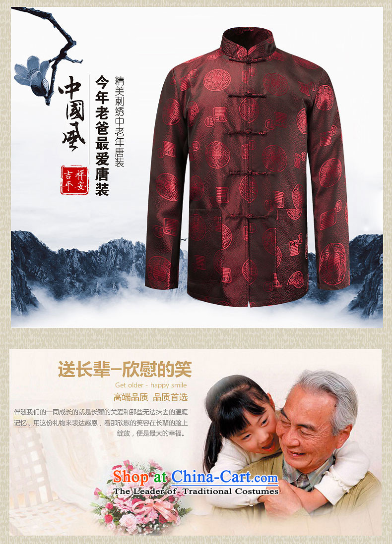 The 2015 autumn pick new men retro ethnic Chinese cotton plus jacket men of older persons in the load of ethnic Tang Grandpa blouses cotton red plus 175 pictures, prices, brand platters! The elections are supplied in the national character of distribution, so action, buy now enjoy more preferential! As soon as possible.