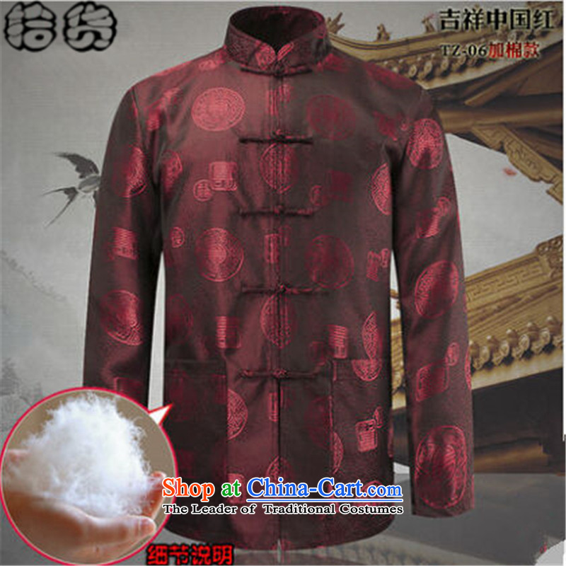 The 2015 autumn pick new men retro ethnic Chinese cotton plus jacket men of older persons in the load of ethnic Tang Grandpa blouses cotton red plus 175
