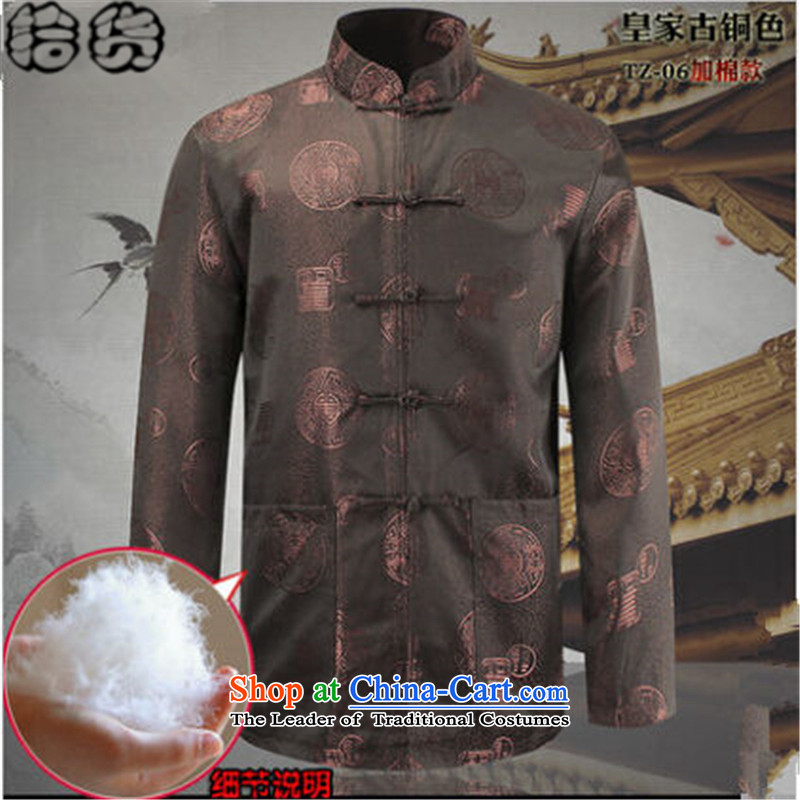The 2015 autumn pick new men retro ethnic Chinese cotton plus jacket men of older persons in the load of ethnic Tang Grandpa blouses cotton red plus 175 pickup (shihuo) , , , shopping on the Internet