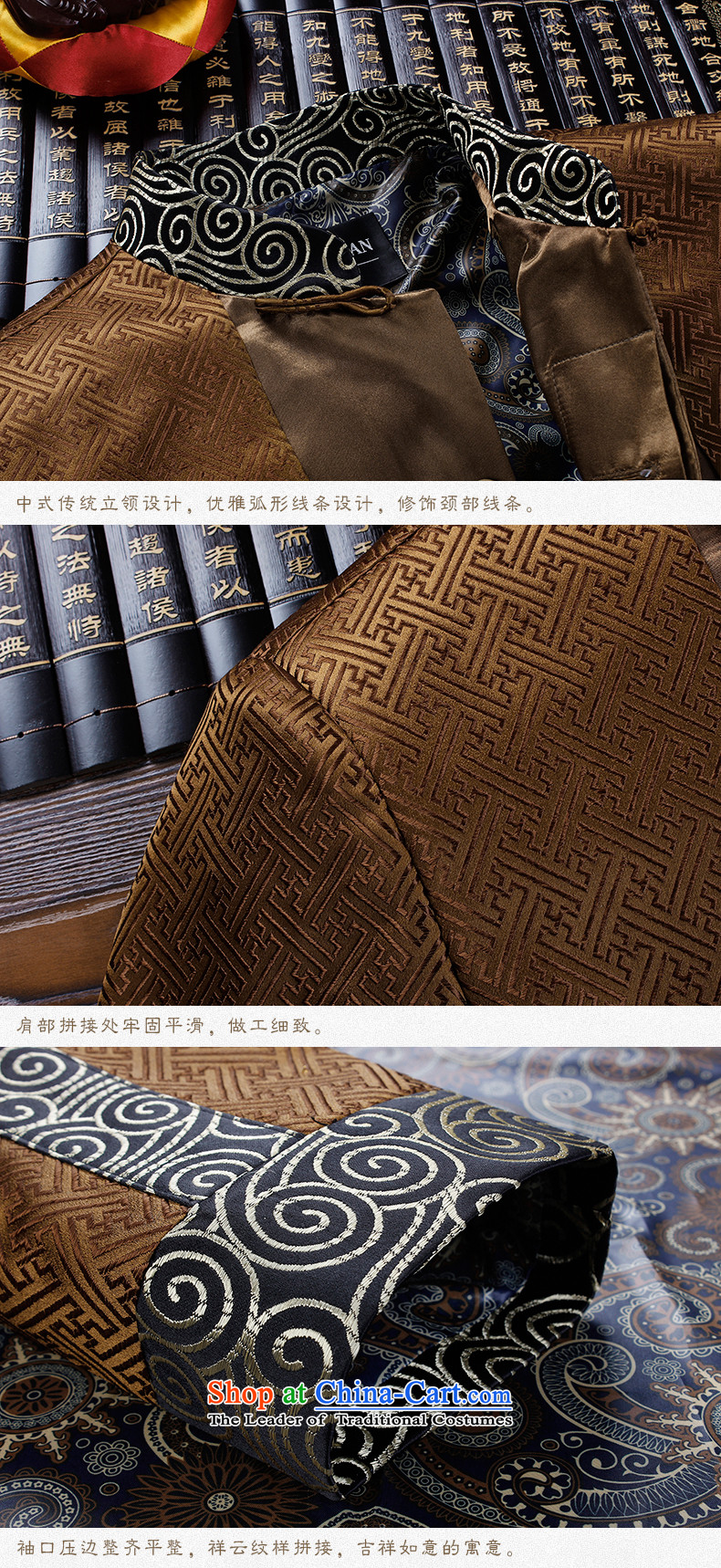 The Fall 2015 pickup stylish men of older persons in the father of ethnic replacing a grandfather shou stitching shirt Tang jackets and elegant blue聽180 pictures, prices, brand platters! The elections are supplied in the national character of distribution, so action, buy now enjoy more preferential! As soon as possible.