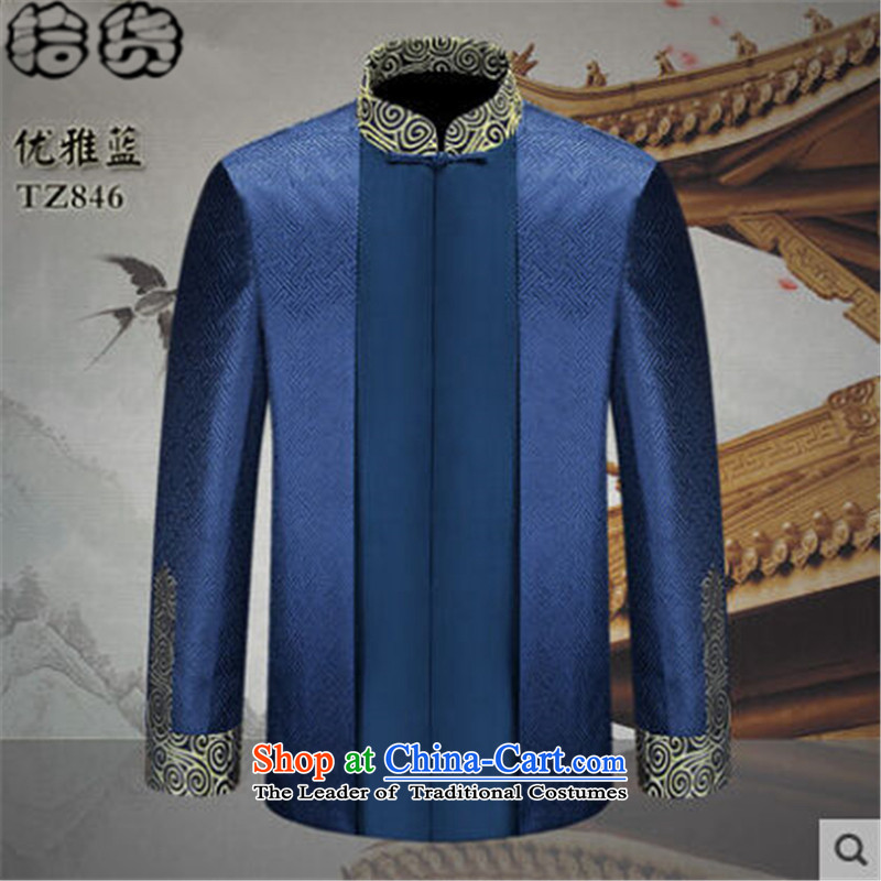 The Fall 2015 pickup stylish men of older persons in the father of ethnic replacing a grandfather shou stitching shirt Tang jackets and elegant blue聽180