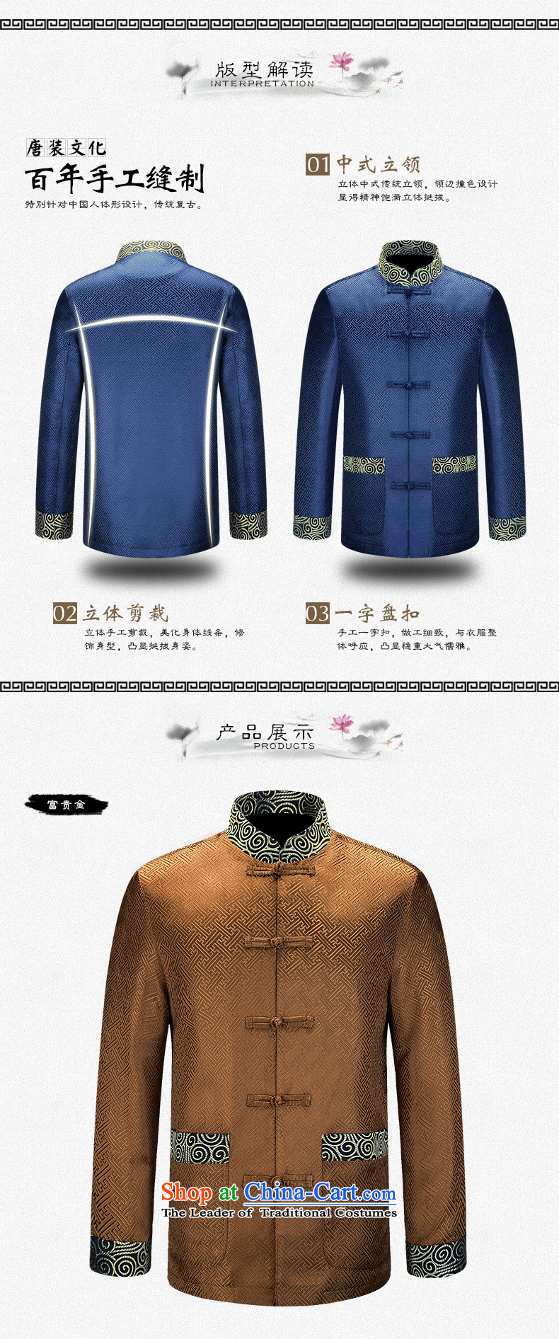 The 2015 autumn pick new men of ethnic Chinese Tang jackets father replacing older men's grandfather installed China wind jacket 0.48 to聽190 pictures and Kim, prices, brand platters! The elections are supplied in the national character of distribution, so action, buy now enjoy more preferential! As soon as possible.