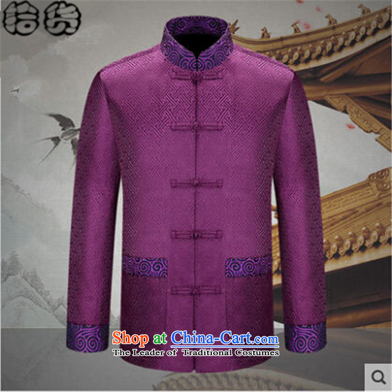 The 2015 autumn pick new men of ethnic Chinese Tang jackets father replacing older men's grandfather installed China wind jacket 0.48聽190, male Kim (shihuo pickup) , , , shopping on the Internet