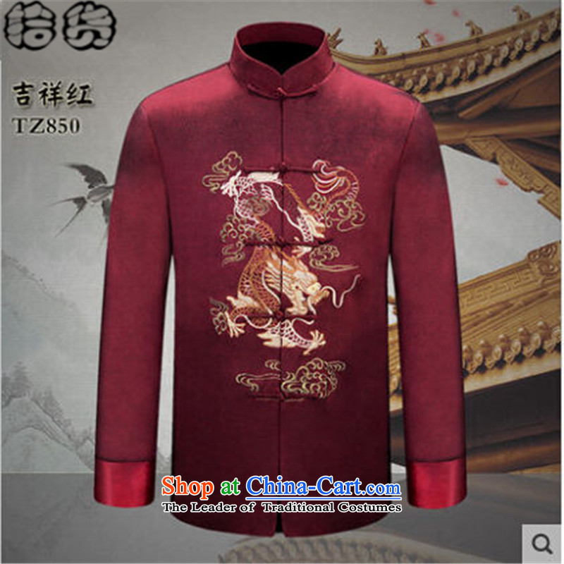 The 2015 autumn pick new Tang dynasty of older persons in long-sleeved shirt embroidery Male Male Male Tang Jacket coat elderly father replace elegant green clothes聽170, Volume (shihuo pickup) , , , shopping on the Internet