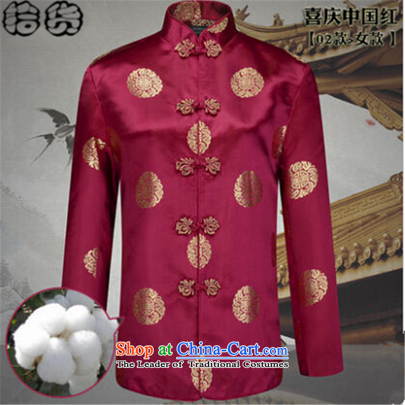 The 2015 autumn pickup older women and men in the new taxi golden marriage couples Tang long-sleeved blouses China wind Tang blouses elderly birthday birthday girl_ 02 jacket cotton XL