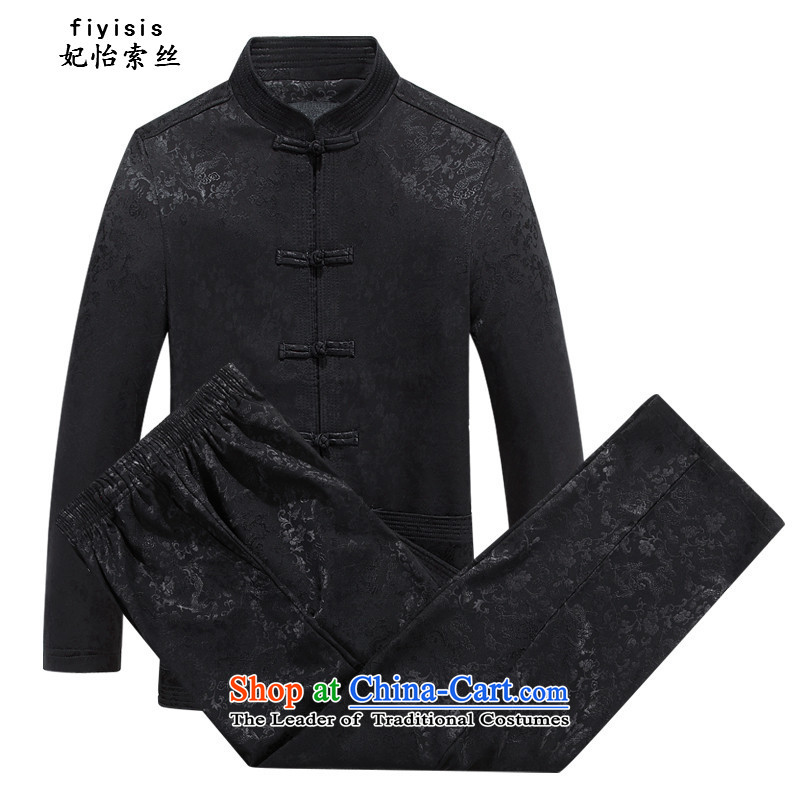 Princess Selina Chow _fiyisis_ autumn and winter, ethnic Tang jackets loose version older Han-tang kit jacket collar disc Clip Black聽XXXL_190