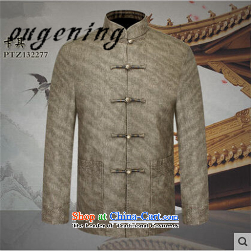 The name of the 2015 autumn of the OSCE New China wind load grandpa quality leather garments retro Tang jackets in older Chinese PU Chinese mock father boxed-燤