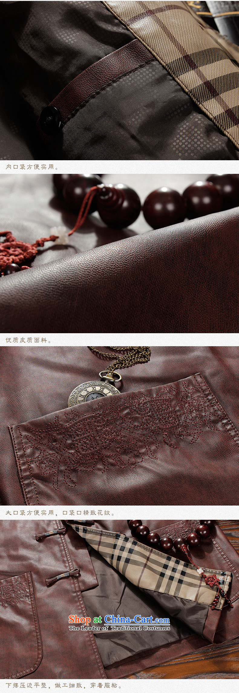 Hirlet Ephraim Fall 2015 New Product Men China wind quality leather jacket from older Tang Chinese PU T-shirt and father grandfather Chinese boxed gray聽XL Photo, prices, brand platters! The elections are supplied in the national character of distribution, so action, buy now enjoy more preferential! As soon as possible.