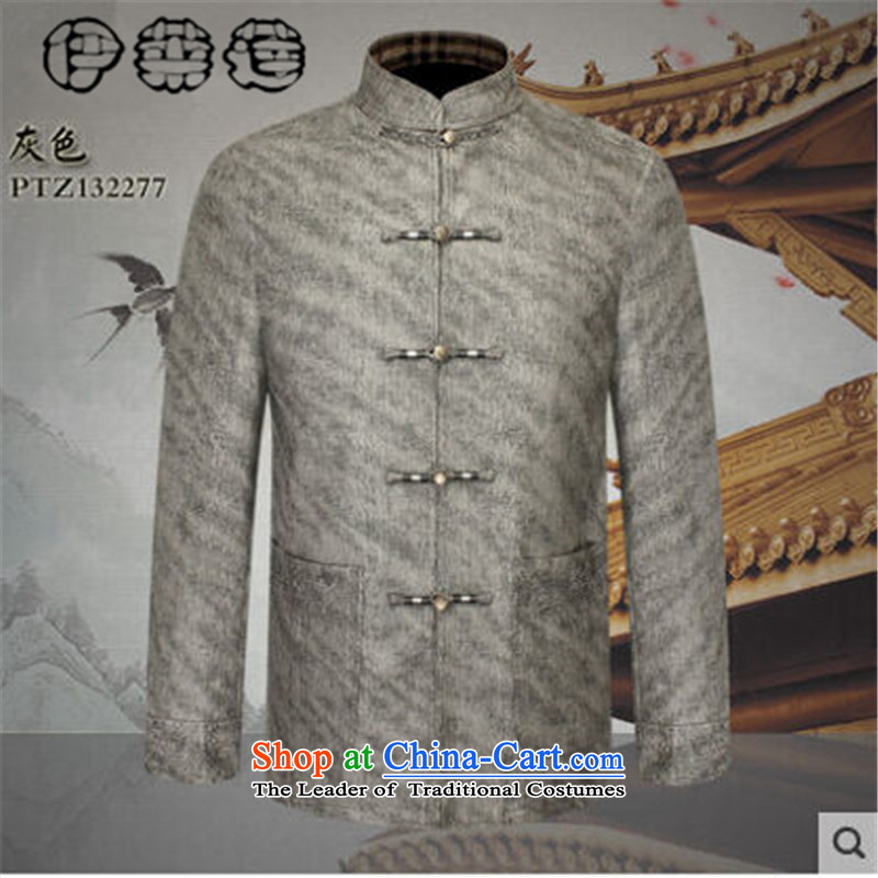 Hirlet Ephraim Fall 2015 New Product Men China wind quality leather jacket from older Tang Chinese PU T-shirt and father grandfather Chinese boxed gray聽XL