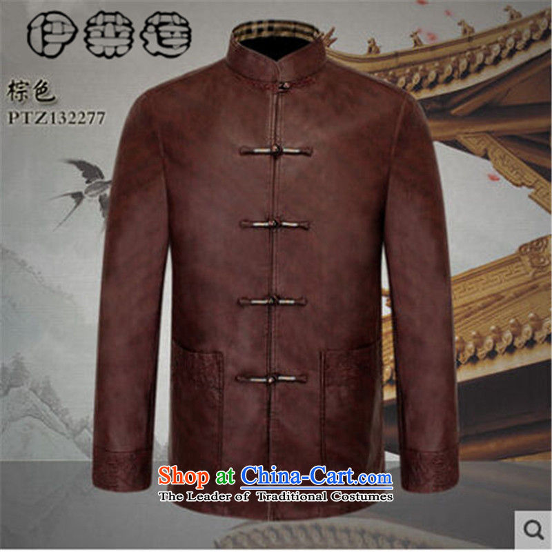 Hirlet Ephraim Fall 2015 New Product Men China wind quality leather jacket from older Tang Chinese PU T-shirt and father grandfather Chinese boxed gray聽XL, Electrolux Ephraim ILELIN () , , , shopping on the Internet