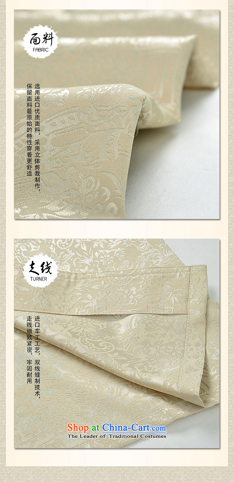 Hirlet Ephraim 2015 autumn and winter of older persons in the new national wind Chinese Tang jackets men father grandfather of ethnic Chinese Tang Boxed Kit installed china red聽180 pictures, prices, brand platters! The elections are supplied in the national character of distribution, so action, buy now enjoy more preferential! As soon as possible.