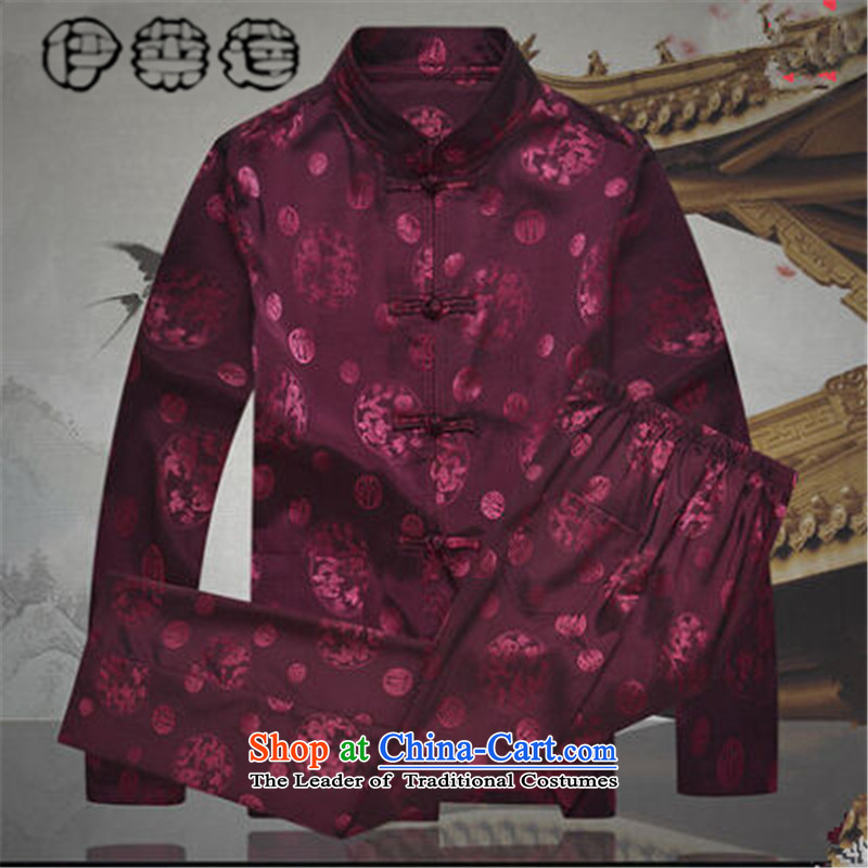 Hirlet Ephraim 2015 autumn and winter of older persons in the new national wind Chinese Tang jackets men father grandfather of ethnic Chinese Tang Boxed Kit installed China Red�0