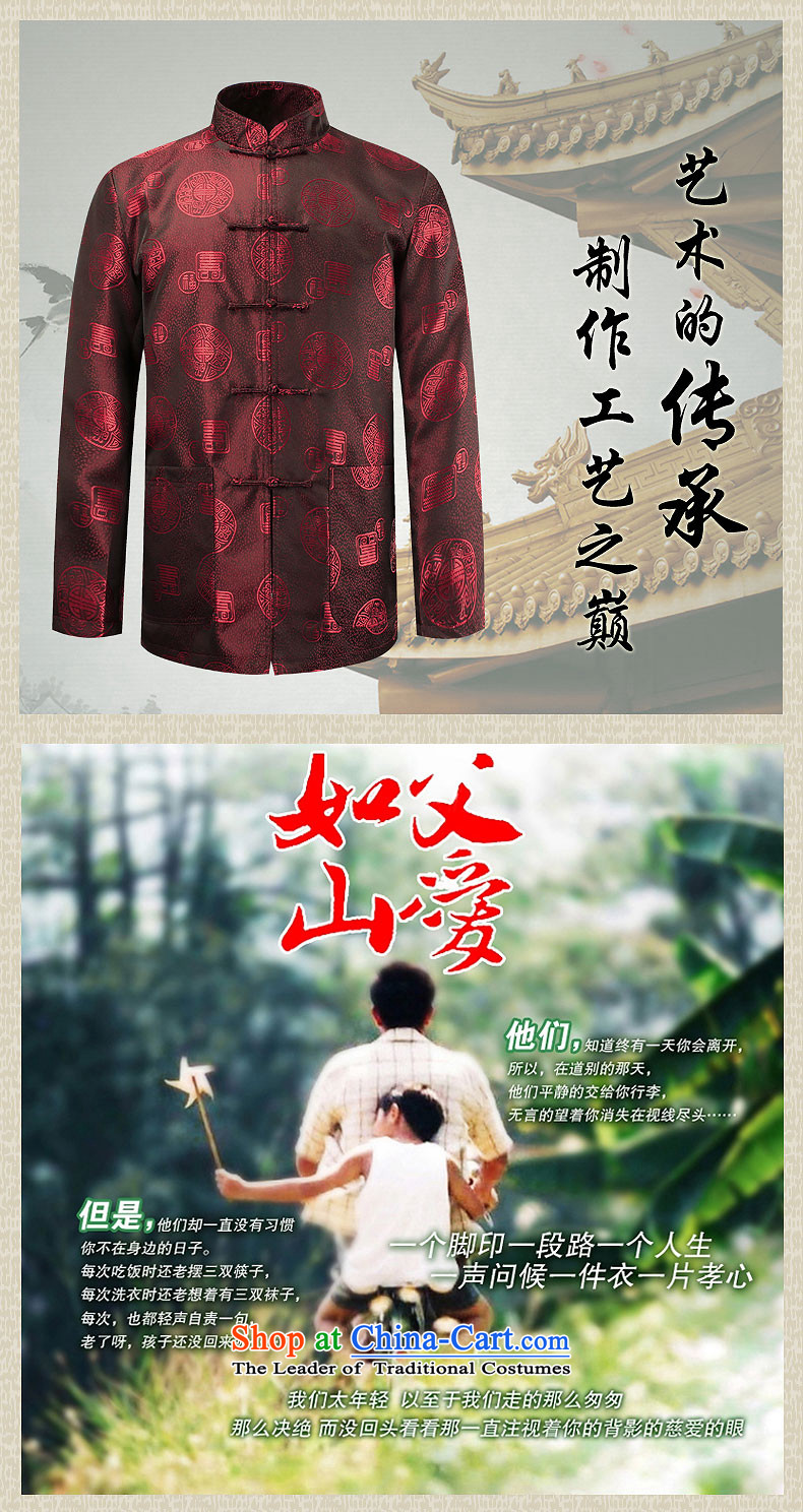 Hirlet Ephraim聽2015 autumn and winter, men New China Wind Jacket men in Chinese elderly Tang blouses men Chinese leisure father red cotton plus聽180 pictures, prices, brand platters! The elections are supplied in the national character of distribution, so action, buy now enjoy more preferential! As soon as possible.