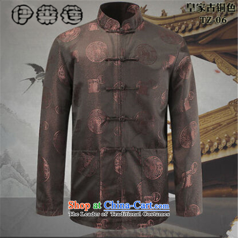 Hirlet Ephraim聽2015 autumn and winter, men New China Wind Jacket men in Chinese elderly Tang blouses men Chinese leisure father red cotton plus聽180, Electrolux Ephraim ILELIN () , , , shopping on the Internet