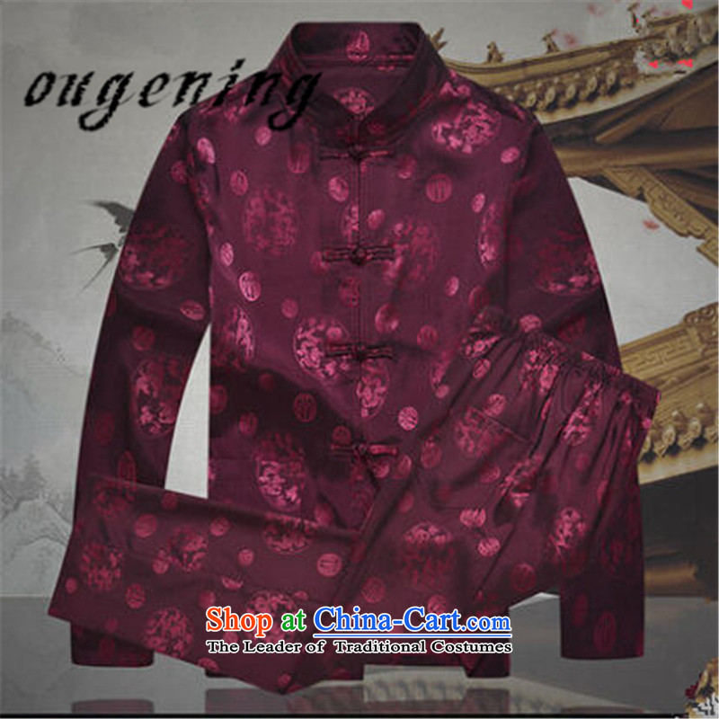The name of the 2015 autumn of the OSCE New China wind retro embroidery long-sleeved shirt collar father Chinese men Tang dynasty grandfather tai chi exercise kit Chinese Red聽190