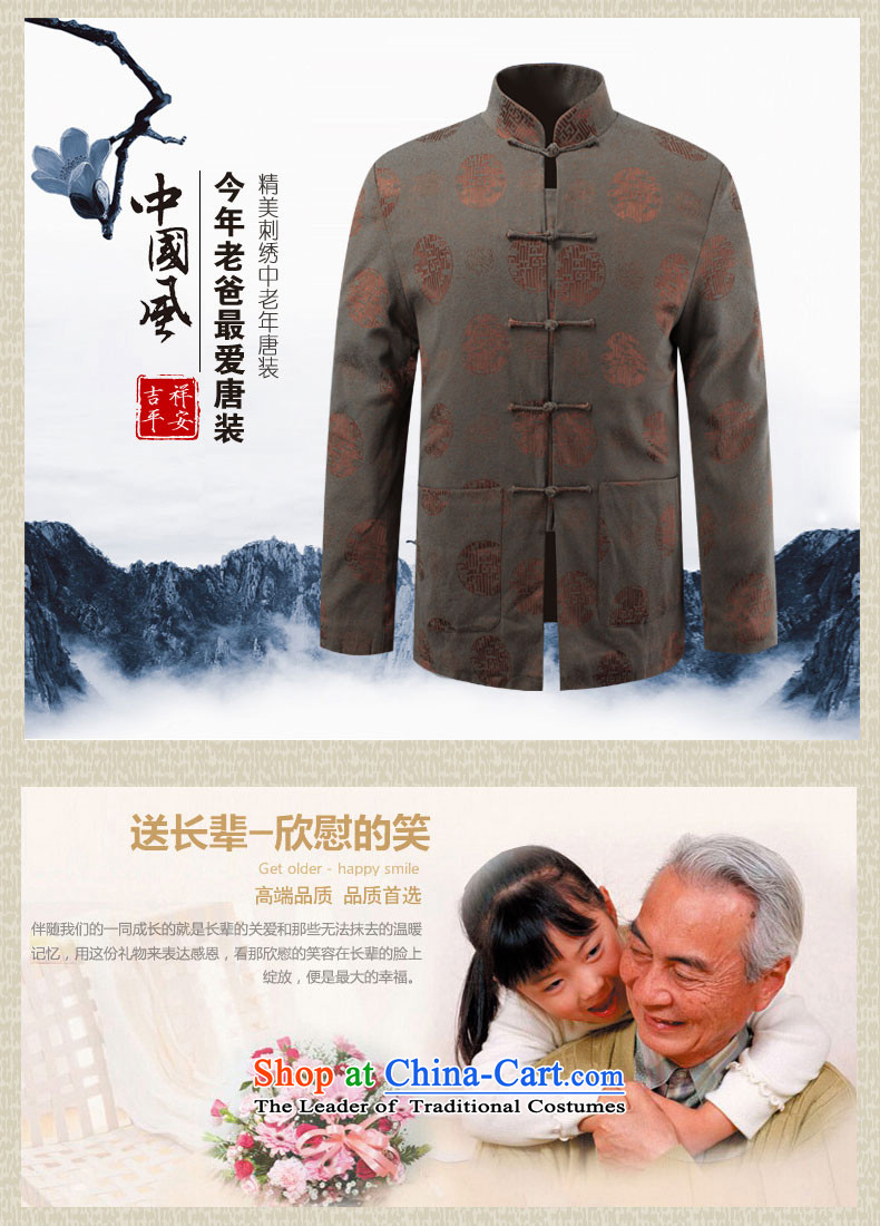 Hirlet Ephraim聽2015 autumn and winter of older persons in the new national wind Chinese leisure Tang jackets men t-shirt with grandpapa ethnic father jacket color navy聽185 pictures, prices, brand platters! The elections are supplied in the national character of distribution, so action, buy now enjoy more preferential! As soon as possible.