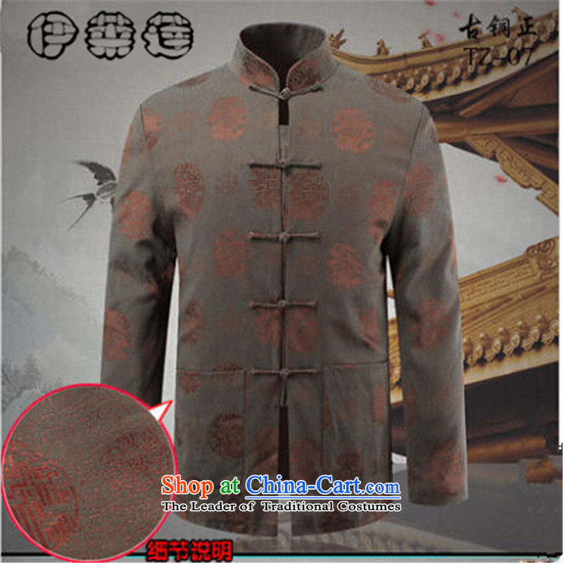 Hirlet Ephraim聽2015 autumn and winter of older persons in the new national wind Chinese leisure Tang jackets men t-shirt with grandpapa ethnic father jacket color navy聽185, Electrolux Ephraim ILELIN () , , , shopping on the Internet