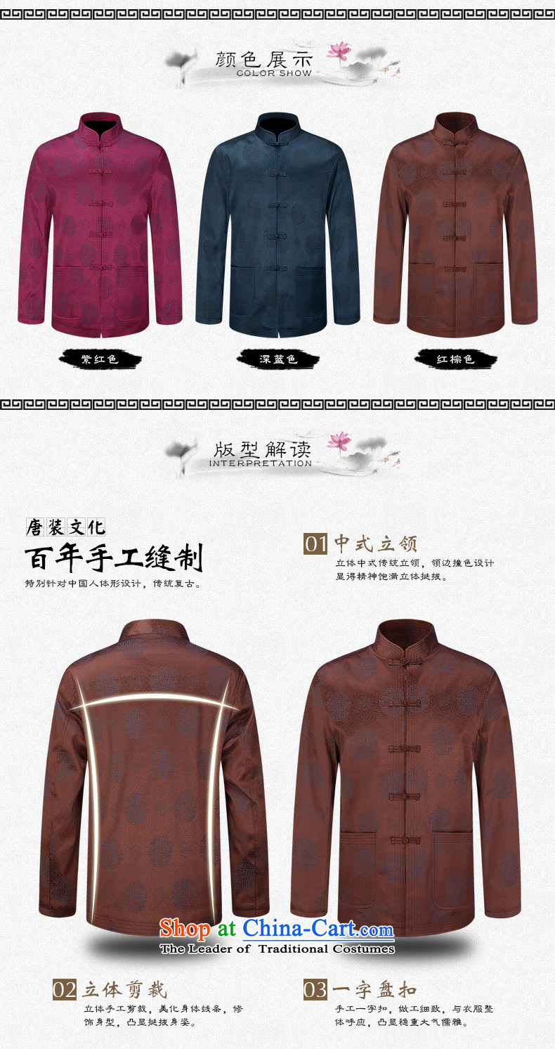 Hirlet Ephraim 2015 Fall/Winter Collections of New Men China wind Tang jackets of older persons in the T-shirt dad grandpa stamp ethnic leisure dress jacket red and brown聽190 pictures, prices, brand platters! The elections are supplied in the national character of distribution, so action, buy now enjoy more preferential! As soon as possible.