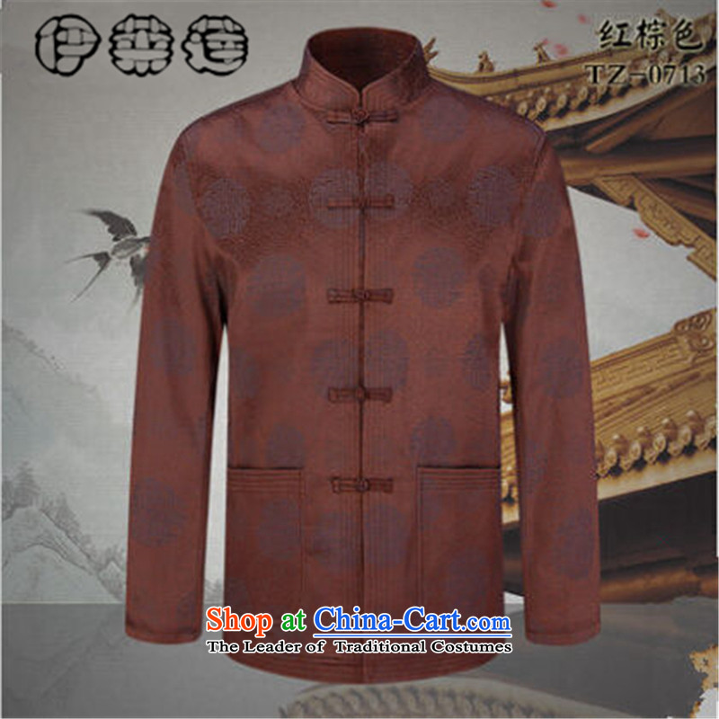 Hirlet Ephraim 2015 Fall_Winter Collections of New Men China wind Tang jackets of older persons in the T-shirt dad grandpa stamp ethnic leisure dress jacket red and brown聽190