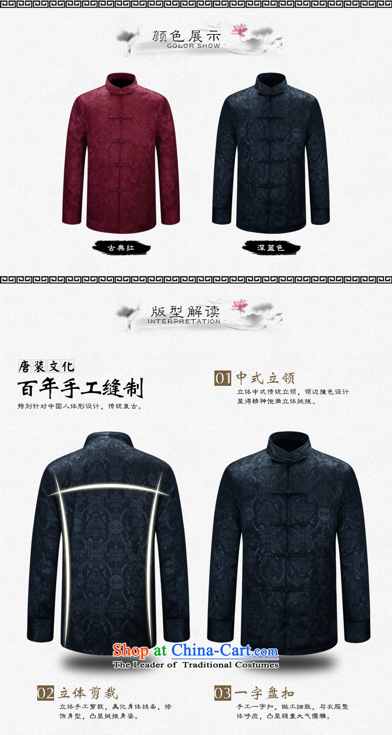 Hirlet Ephraim聽2015 autumn and winter New Men National wind jacket male Dad Tang Grandpa installed China wind Chinese shirt male leisure Tang jacket, dark blue cotton plus聽185 pictures, prices, brand platters! The elections are supplied in the national character of distribution, so action, buy now enjoy more preferential! As soon as possible.