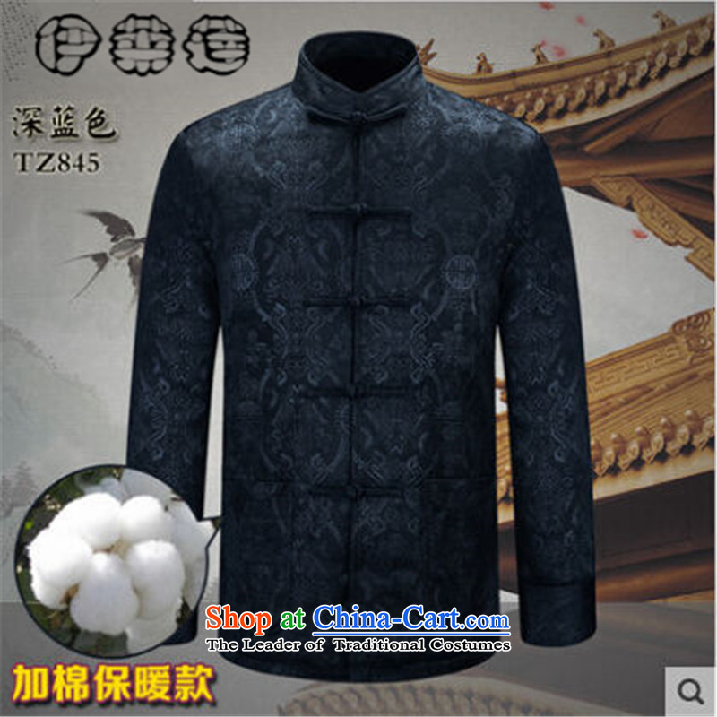 Hirlet Ephraim 2015 autumn and winter New Men National wind jacket male Dad Tang Grandpa installed China wind Chinese shirt male leisure Tang jacket, dark blue cotton plus 185