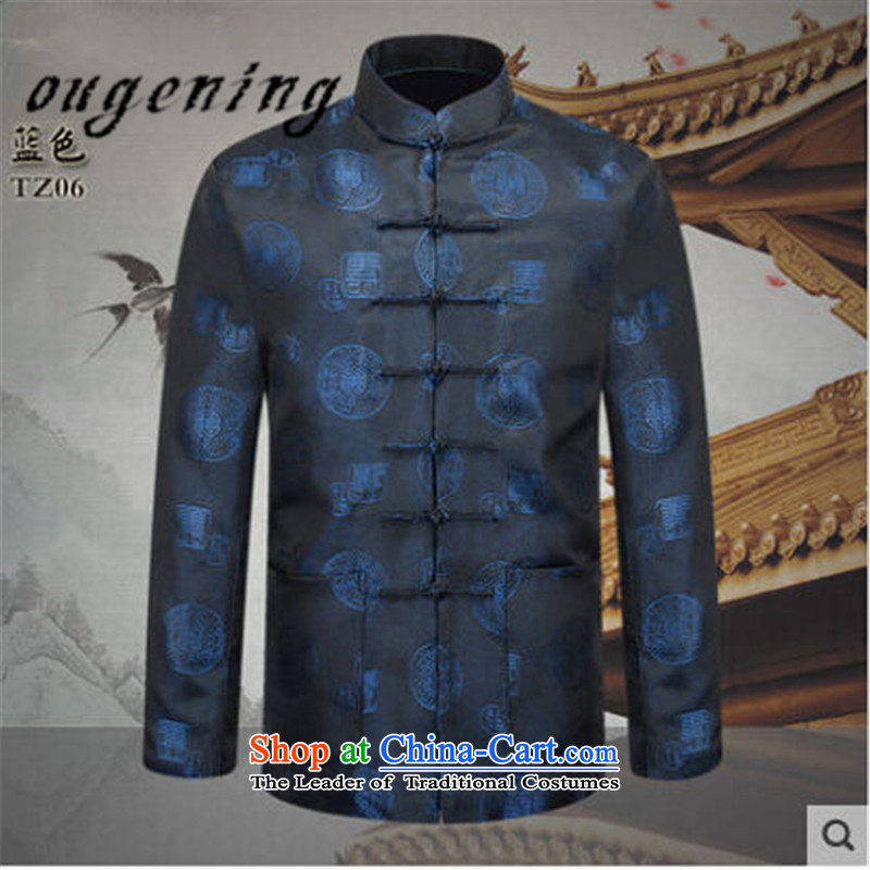 The name of the 2015 autumn of the OSCE new father installed China Wind Jacket men in Chinese Antique older persons Tang blouses grandpa replacing tai chi exercise to the blue plus cotton�0