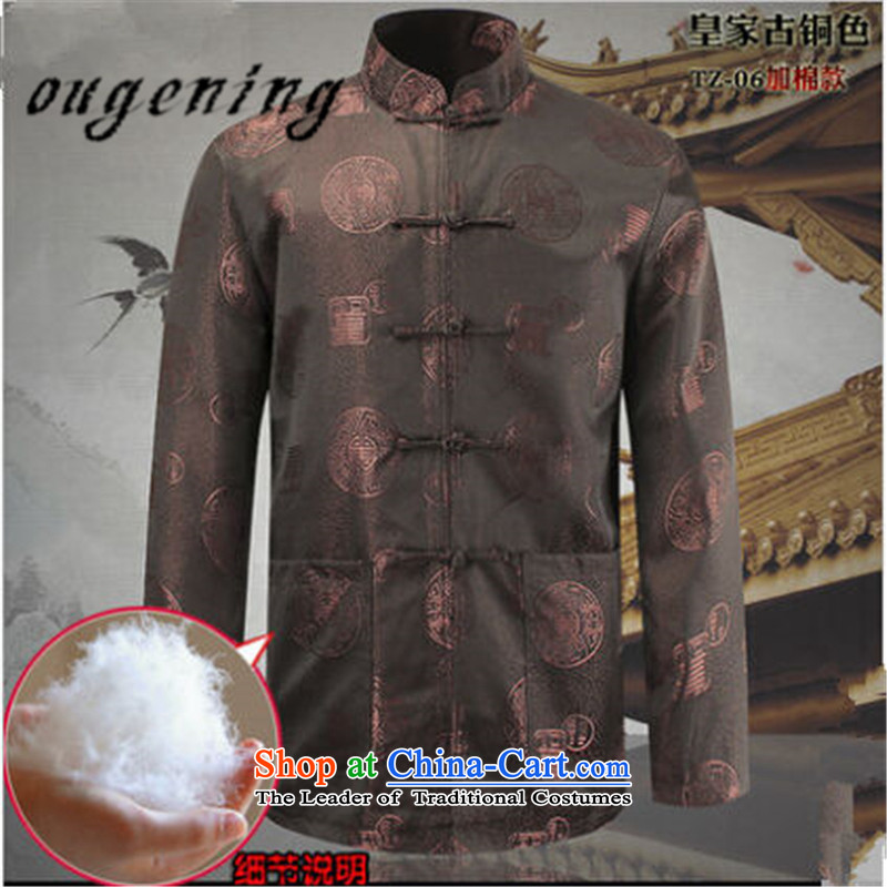 The name of the 2015 autumn of the OSCE new father installed China Wind Jacket men in Chinese Antique older persons Tang blouses grandpa replacing tai chi exercise blue cotton聽170, the services of the OSCE (ougening lemonade) , , , shopping on the Interne