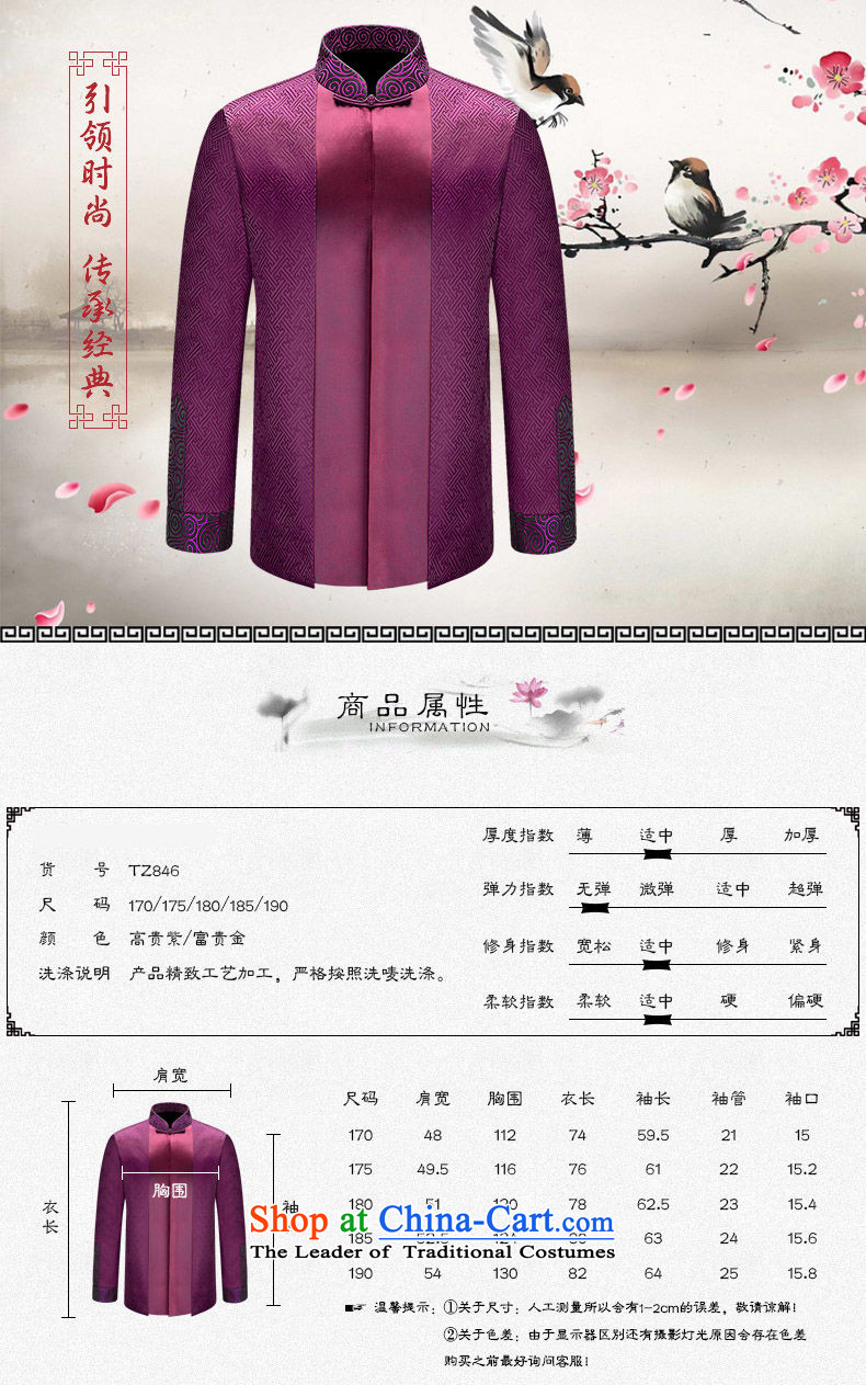 Hirlet Ephraim 2015 autumn and winter new men, older men jacket, Chinese Dress Shirt men of ethnic Tang jackets of older persons in the Tang Dynasty Recreation and contemptuous of Kim聽190 pictures, prices, brand platters! The elections are supplied in the national character of distribution, so action, buy now enjoy more preferential! As soon as possible.