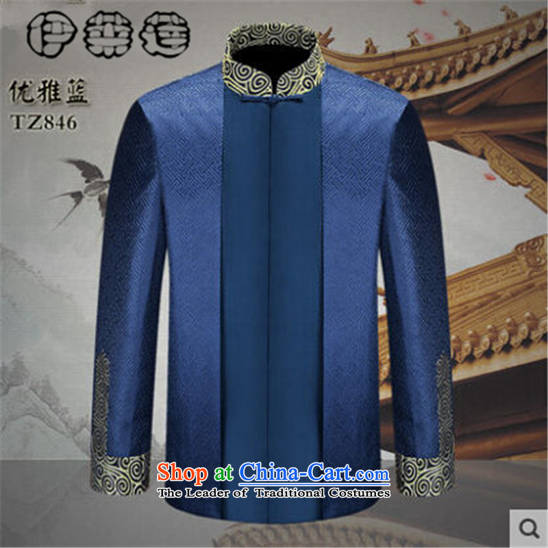 Hirlet Ephraim 2015 autumn and winter new men, older men jacket, Chinese Dress Shirt men of ethnic Tang jackets of older persons in the Tang Dynasty Recreation and contemptuous of Kim聽soo-lin (190, ILELIN) , , , shopping on the Internet