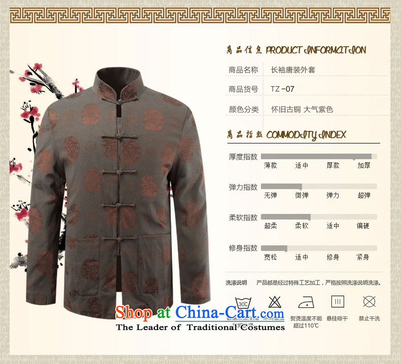The name of the 2015 autumn of OSCE, older persons in the new Chinese leisure Tang jackets father installed China wind retro long sleeve mock grandpa replacing lanterns red 175 pictures, prices, brand platters! The elections are supplied in the national character of distribution, so action, buy now enjoy more preferential! As soon as possible.