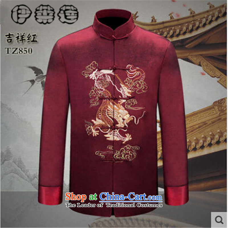 Hirlet Ephraim 2015 autumn and winter new product of older persons in the national Wind Jacket coat Dad Tang Grandpa replacing Tang blouses men China wind Chinese dress jacket auspicious Red聽185