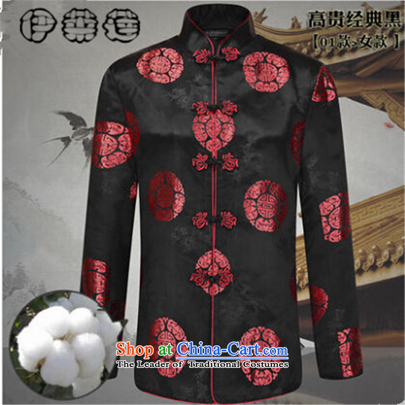 Hirlet Ephraim of autumn and winter 2015 new products mom and dad couples Tang jackets of older persons in the ethnic Chinese Dress Casual Clothes for Men and women�01 female) jacket plus cotton�170