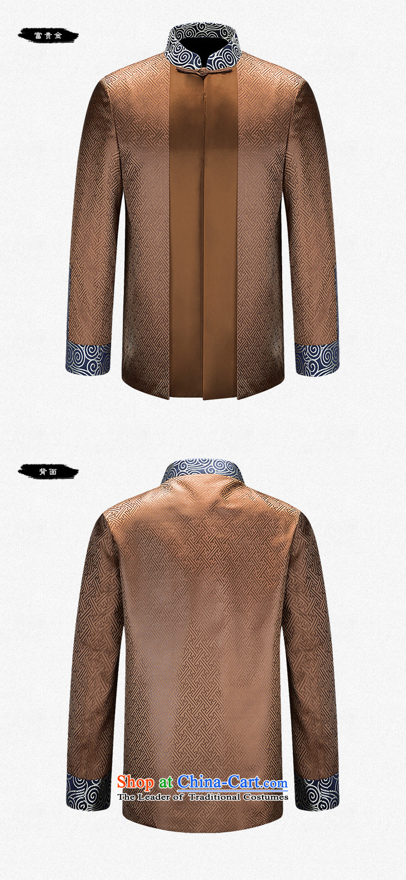 The name of the 2015 autumn of the OSCE new men in older jacket, father of Chinese Dress Shirt men with classical stamp grandfather Tang dynasty noble purple聽175 pictures, prices, brand platters! The elections are supplied in the national character of distribution, so action, buy now enjoy more preferential! As soon as possible.