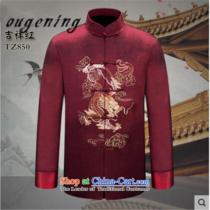 The name of the 2015 autumn of OSCE, older persons in the New China Wind Jacket coat Dad Tang casual totems long-sleeved blouses grandpa collar auspicious Red 170
