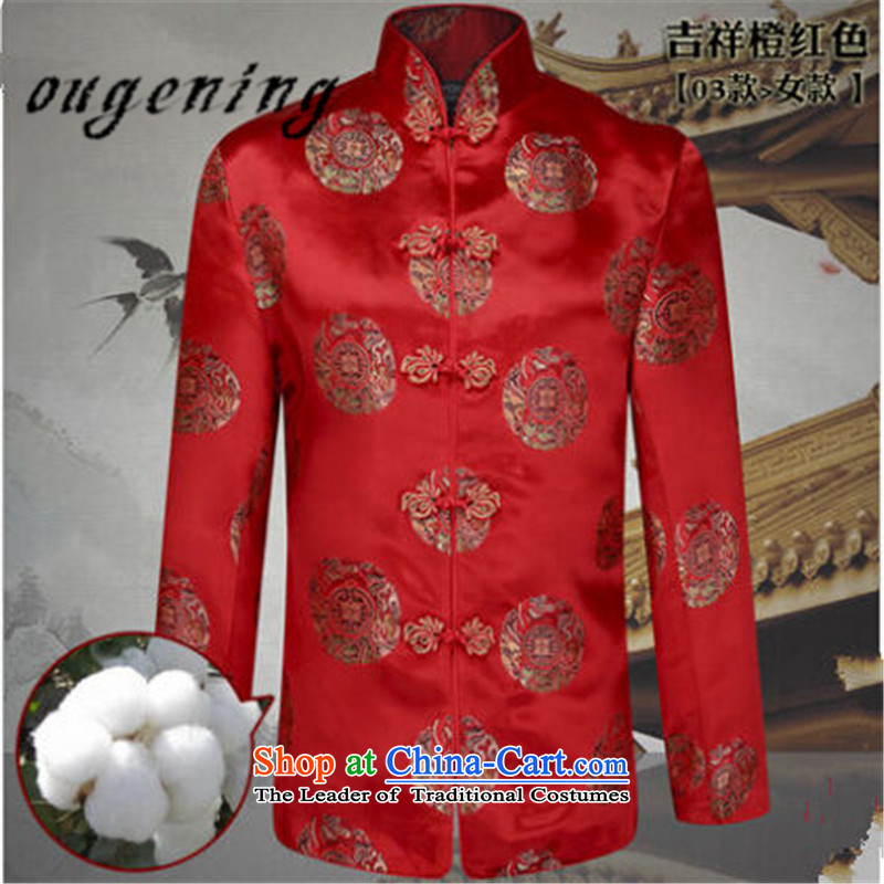 The name of the 2015 autumn of the OSCE new father Tang jackets in older China wind exquisite embroidery Chinese Wedding Dress Shirt with her mother-in-law is� grandpa plus Cotton Men燣