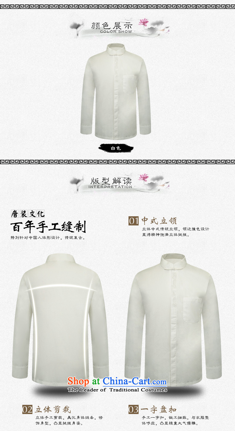 The name of the 2015 autumn of the OSCE new collar men inside the Chinese Tang dynasty grandpa shirt China wind father casual shirt with white cotton shirt map color聽pictures, prices, XL brand platters! The elections are supplied in the national character of distribution, so action, buy now enjoy more preferential! As soon as possible.