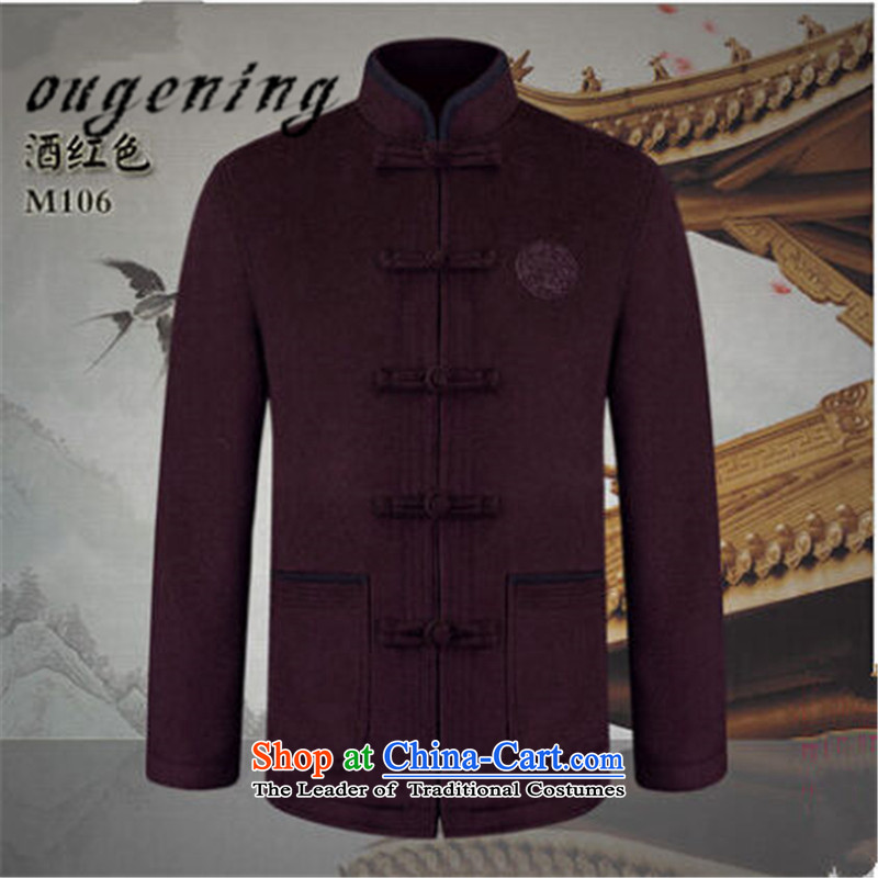 The name of the 2015 autumn of the OSCE New Men father woolen coats of China wind wool a classical Chinese tunic grandpa long-sleeved top wine red?175