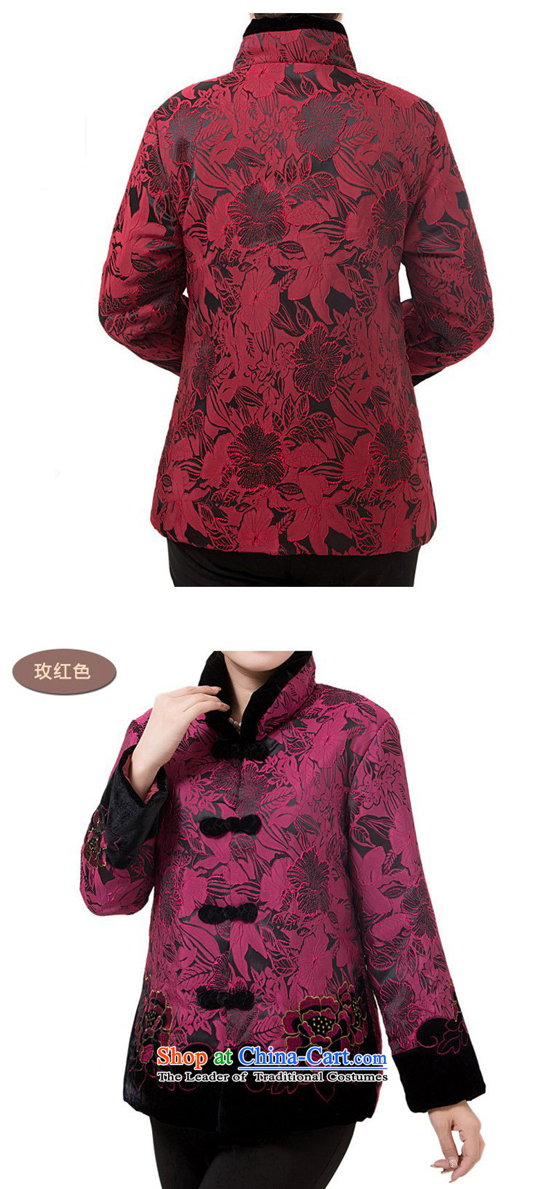 The new line of Bosnia and thre attired in Tang Dynasty older autumn and winter, cotton China wind Chinese elderly in the collar Ms. Tang Gown robe grandma F851 jacket purple women XXL picture, prices, brand platters! The elections are supplied in the national character of distribution, so action, buy now enjoy more preferential! As soon as possible.