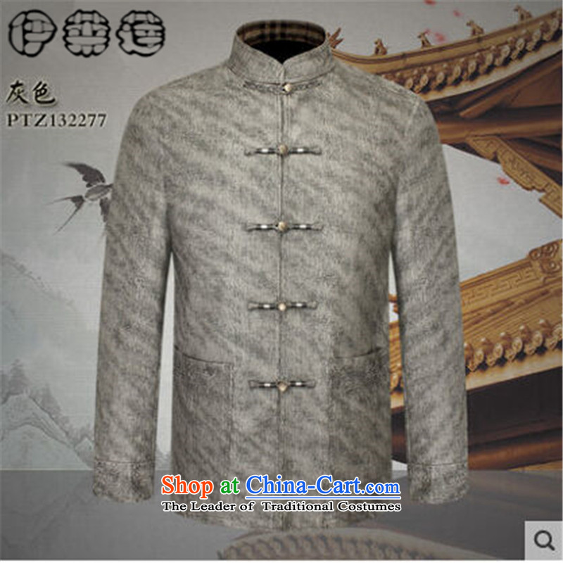 Hirlet Ephraim Fall 2015 New Men China wind quality leather jacket from older Tang Chinese PU Chinese shirt and gray?L