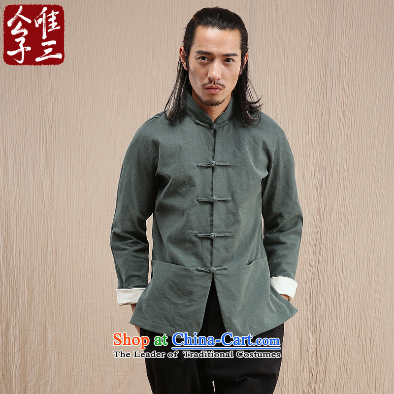 Cd 3 Model Kung Fu Tang dynasty China Wind Jacket Chinese men casual linen Tang Dynasty Han-National Autumn and winter thick bamboo Tsing disk) detained?170/88A(M)