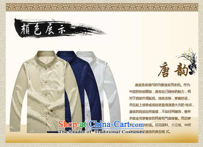 Hirlet Ephraim Fall 2015 New China wind load father men of ethnic Chinese PU yi tang jackets in older men shirt PU Classic Blue聽185 pictures, prices, brand platters! The elections are supplied in the national character of distribution, so action, buy now enjoy more preferential! As soon as possible.