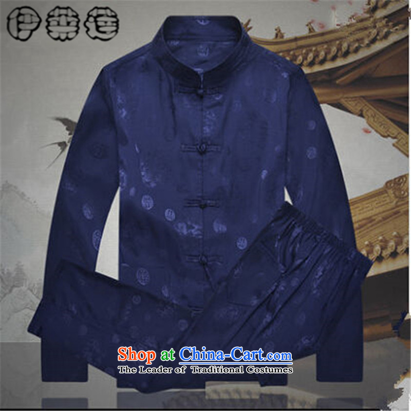 Hirlet Ephraim Fall 2015 New China wind load father men of ethnic Chinese PU yi tang jackets in older men shirt PU Classic Blue�5