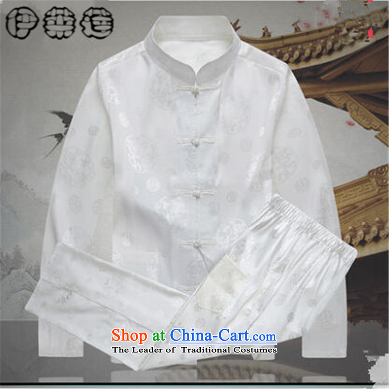 Hirlet Ephraim Fall 2015 New China wind load father men of ethnic Chinese PU yi tang jackets in older men shirt PU classic blue聽185, Electrolux Ephraim ILELIN () , , , shopping on the Internet