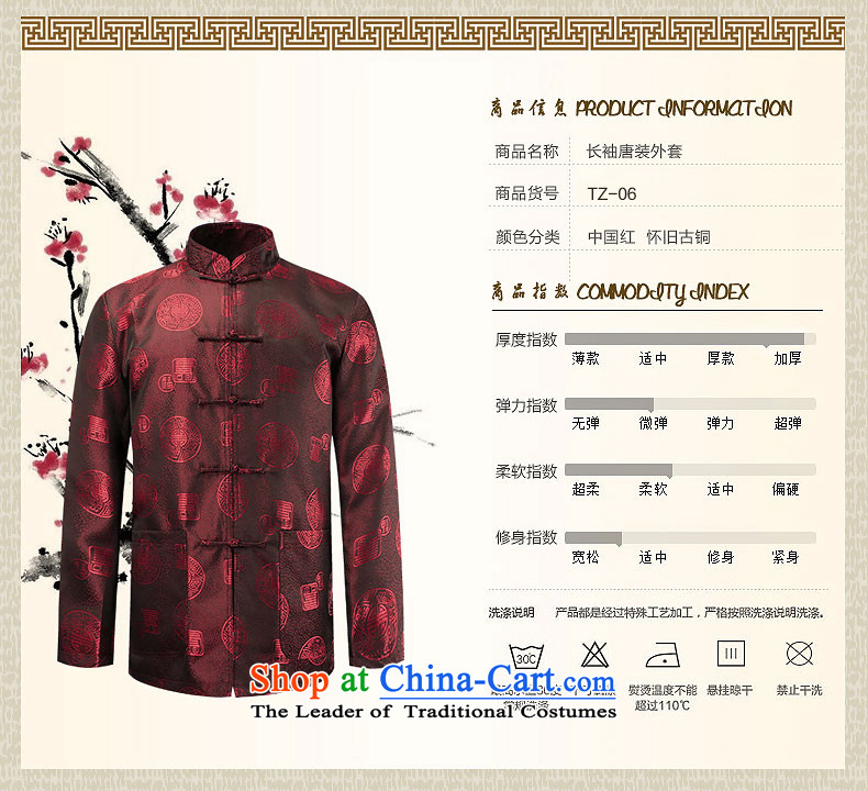 Hirlet Ephraim Fall 2015 of older persons in the New China wind father of ethnic Chinese with Grandpa PU Men's Shirt PU leather jacket Bronze plus cotton,聽185 pictures, prices, brand platters! The elections are supplied in the national character of distribution, so action, buy now enjoy more preferential! As soon as possible.