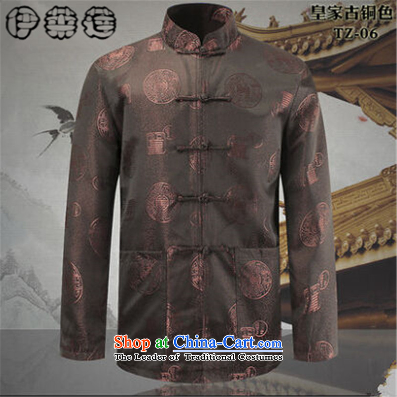 Hirlet Ephraim Fall 2015 of older persons in the New China wind father of ethnic Chinese with Grandpa PU Men's Shirt PU leather jacket Bronze plus cotton,聽185, Electrolux Ephraim ILELIN () , , , shopping on the Internet
