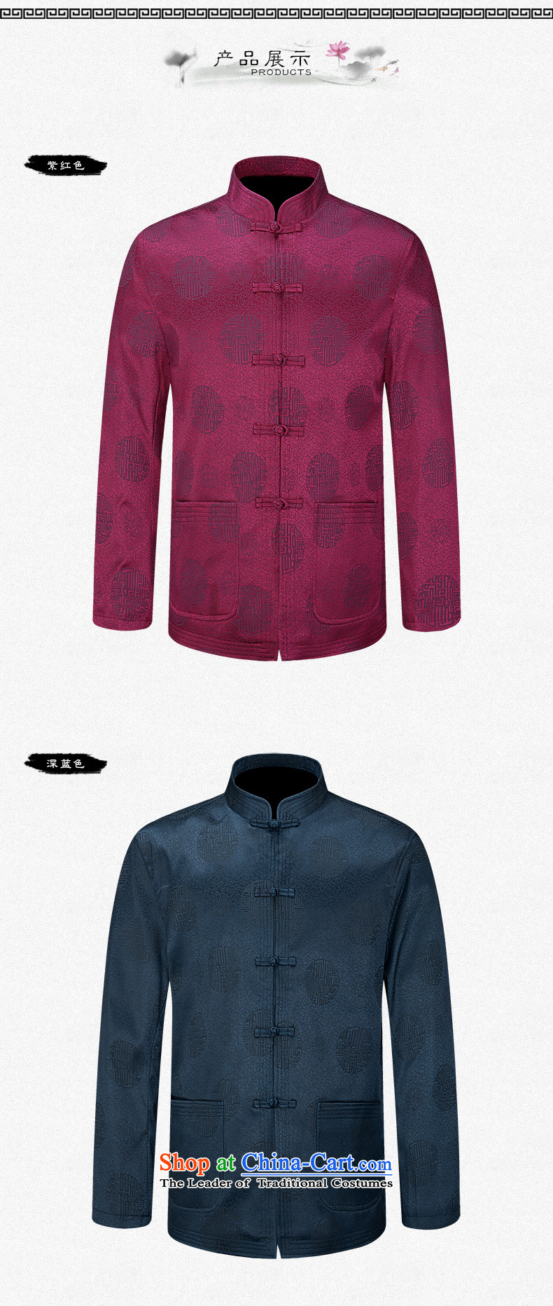 Hirlet Ephraim Fall 2015 New China wind load grandpa retro nation father Wind Jacket coat man Chinese PU of older persons in the PU jacket aubergine聽190 pictures, prices, brand platters! The elections are supplied in the national character of distribution, so action, buy now enjoy more preferential! As soon as possible.
