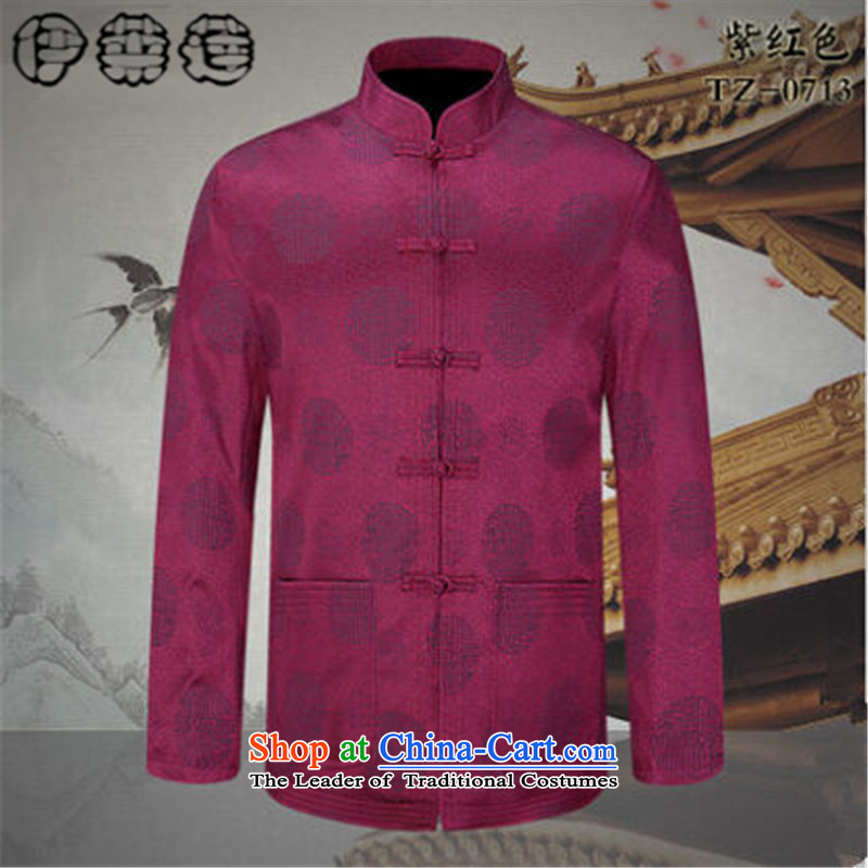 Hirlet Ephraim Fall 2015 New China wind load grandpa retro nation father Wind Jacket coat man Chinese PU of older persons in the PU jacket aubergine�0